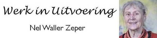 waller-zeper.jpg
