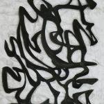Afbeelding van Papiersnede Kalligrafie op betekende ondergrond