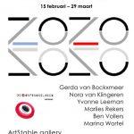 """Afbeelding van de poster """"Beeld 2020"""""""