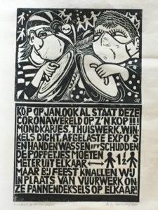 """Afbeelding van het kunstwerk """"JAN KLAASSEN EN KATRIJN IN CORONATIJD"""""""